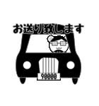 べあばとらぁ(個別スタンプ:18)