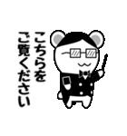 べあばとらぁ(個別スタンプ:19)