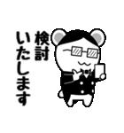 べあばとらぁ(個別スタンプ:20)