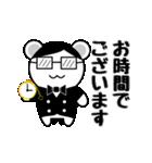べあばとらぁ(個別スタンプ:21)