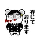 べあばとらぁ(個別スタンプ:22)