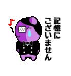 べあばとらぁ(個別スタンプ:23)