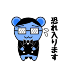 べあばとらぁ(個別スタンプ:24)