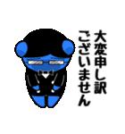 べあばとらぁ(個別スタンプ:25)