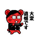 べあばとらぁ(個別スタンプ:27)