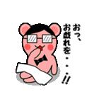 べあばとらぁ(個別スタンプ:29)