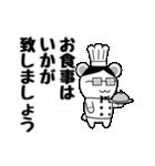 べあばとらぁ(個別スタンプ:30)