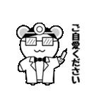 べあばとらぁ(個別スタンプ:31)