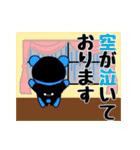 べあばとらぁ(個別スタンプ:33)