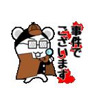 べあばとらぁ(個別スタンプ:35)