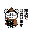 べあばとらぁ(個別スタンプ:36)