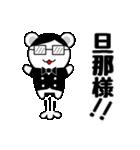 べあばとらぁ(個別スタンプ:37)