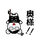 べあばとらぁ(個別スタンプ:38)