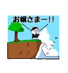 べあばとらぁ(個別スタンプ:39)