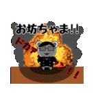 べあばとらぁ(個別スタンプ:40)