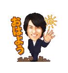 演歌界の貴公子!山内惠介スタンプ(個別スタンプ:02)