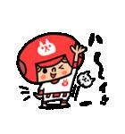 ソフトボールとねこ(個別スタンプ:05)