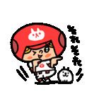 ソフトボールとねこ(個別スタンプ:21)