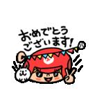 ソフトボールとねこ(個別スタンプ:30)