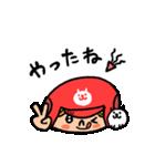 ソフトボールとねこ(個別スタンプ:35)