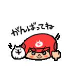 ソフトボールとねこ(個別スタンプ:36)