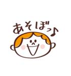 ビブちゃんの日常(個別スタンプ:1)