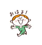 ビブちゃんの日常(個別スタンプ:3)