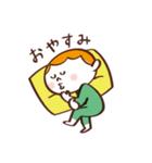 ビブちゃんの日常(個別スタンプ:4)