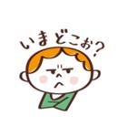 ビブちゃんの日常(個別スタンプ:15)