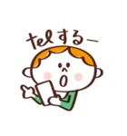 ビブちゃんの日常(個別スタンプ:18)