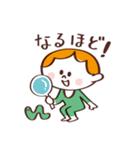 ビブちゃんの日常(個別スタンプ:20)