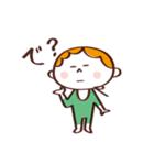 ビブちゃんの日常(個別スタンプ:22)