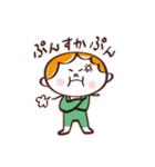ビブちゃんの日常(個別スタンプ:23)