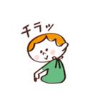 ビブちゃんの日常(個別スタンプ:33)