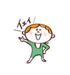 ビブちゃんの日常(個別スタンプ:39)