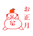 もふもふ部 日本の季節、イベント編(個別スタンプ:01)