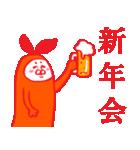 もふもふ部 日本の季節、イベント編(個別スタンプ:03)