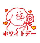 もふもふ部 日本の季節、イベント編(個別スタンプ:07)