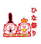 もふもふ部 日本の季節、イベント編(個別スタンプ:08)
