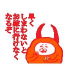 もふもふ部 日本の季節、イベント編(個別スタンプ:09)