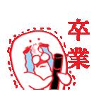 もふもふ部 日本の季節、イベント編(個別スタンプ:11)