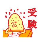 もふもふ部 日本の季節、イベント編(個別スタンプ:12)