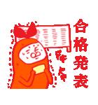 もふもふ部 日本の季節、イベント編(個別スタンプ:13)