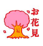 もふもふ部 日本の季節、イベント編(個別スタンプ:17)