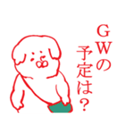 もふもふ部 日本の季節、イベント編(個別スタンプ:18)