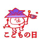 もふもふ部 日本の季節、イベント編(個別スタンプ:19)