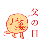 もふもふ部 日本の季節、イベント編(個別スタンプ:21)