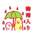 もふもふ部 日本の季節、イベント編(個別スタンプ:22)