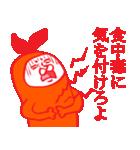 もふもふ部 日本の季節、イベント編(個別スタンプ:23)