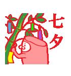 もふもふ部 日本の季節、イベント編(個別スタンプ:24)
